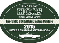 2015_HCCS_Sticker_mihon.jpg
