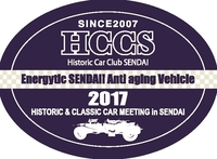 2017_HCCS_Sticker_ok_CS6.jpg